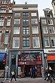 Amsterdam - Damrak 24.JPG