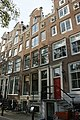 Amsterdam - Prinsengracht 1093.JPG