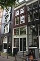 Amsterdam - Prinsengracht 333.JPG