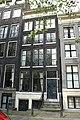 Amsterdam - Singel 20.JPG