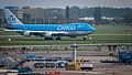 Amsterdam Airport Schiphol (10713414323).jpg