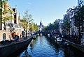 Amsterdam De Wallen 8.jpg