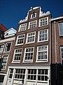 Amsterdam Goudsbloemstraat 130 - 1214.JPG