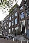 amsterdam kromme waal 29 ii - 6207