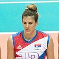 Ana Bjelica (cropped).jpg