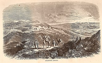 'Anata - Image: Anathoth (Anata), p. 549 in Thomson, 1859