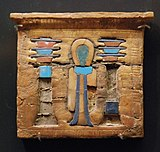 Ancient Egyptian pectoral Louvre.JPG