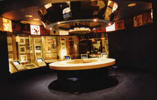 Museum of the Moving Image (London)