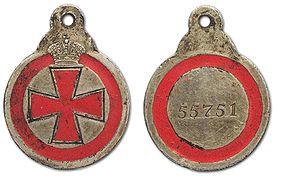 Аннинская медаль с обеих сторон, 1810-е гг.