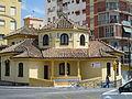 Antigua casa de socorro del Molinillo.jpg