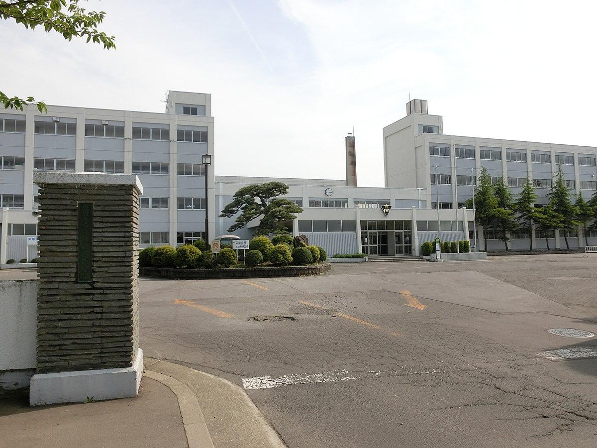 青森南高等学校