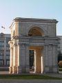 Arc de Triomphe, Chişinău (4867172422).jpg