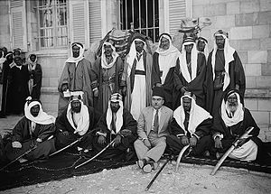 Aref al-Aref - Aref al-Aref (seated, center), as District Administrative Officer of Beersheba