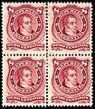 Argentina 1880 8c Sc39 unused block of four.jpg
