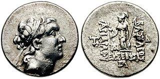 Ariarathes IV of Cappadocia 3rd and 2nd-century BC king of Cappadocia