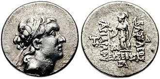 Ariarathes IV of Cappadocia - O: Diademed head of Ariarathes IV