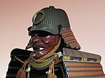 Armour of Abe clan - helmet and mask.jpg