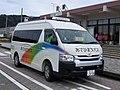 Asahi-machi Bus 02.jpg