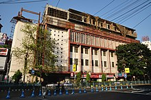 The Asiatic Society - Wikipedia