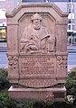 August.Wilhelm.von.Hofmann.monument.jpg