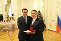 Awarding Tatarstan State Prize in the Field of Science and Technology (2010-12-30) 14.jpg