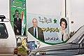 Ayad Allawi campaigning (4401810826).jpg