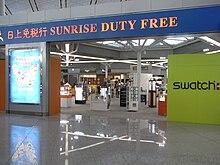Duty-free shop - Wikipedia