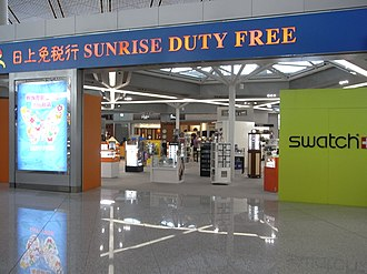 Duty-free shop - Duty-free store at Terminal 3 of Beijing Capital International Airport