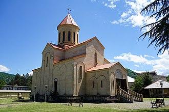 Baghdati - Image: Baghdati Cathedral 1