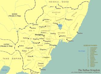 Balhae - Image: Balhae Kingdom