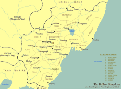 Administrative divisions of the Balhae kingdom, with Chinese and Korean names Balhae Kingdom.png