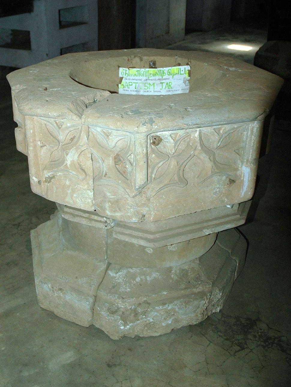 Baptism Jar (Portuguese period)