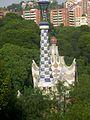 Barcelona Parc Güell 2 (8251511059).jpg