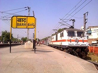 Barh railway station - Image: Barh station