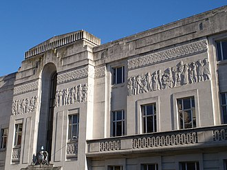 Metropolitan Borough of Wandsworth - Image: Bas relief, Wandsworth Town Hall geograph.org.uk 532786