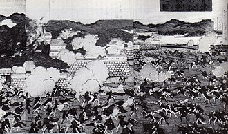 Battle of Aizu - Encounter of Toba