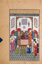 Playing Shatranj in a Persian miniature painting of Bayasanghori Shahnameh made in 1430 AD