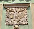 Bayreuth 03.04.07 Wappenrelief 1676 Maximilianstrasse 28.jpg