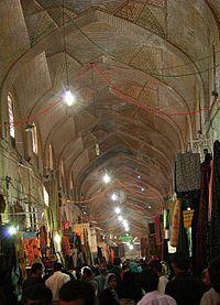 Bazaar vakeel