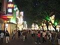 Beijing Lu Pedestrian Mall at Night 2.jpg