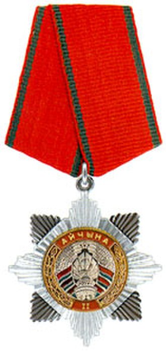 Orders, decorations, and medals of Belarus - Image: Bel.Ord.Otech.2