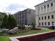 Belarus-Minsk-BSUIR