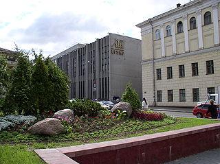 Belarusian State University of Informatics and Radioelectronics university