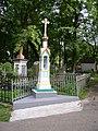 Belarus-Minsk-Calvary Cemetery-7.jpg