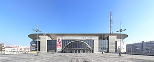 Belgrade Arena, south entrance 1, Feb 2011.jpg