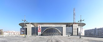 Stark Arena Belgrade Arena, south entrance 1, Feb 2011.jpg