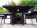 Beppu chochokaku 01.jpg