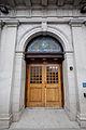 Berkeley Masonic Temple-2.jpg