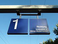 Berlin - Karlshorst - S- und Regionalbahnhof (9495687065).jpg
