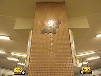 Berlin - U-Bahnhof Turmstraße (9490768374).jpg